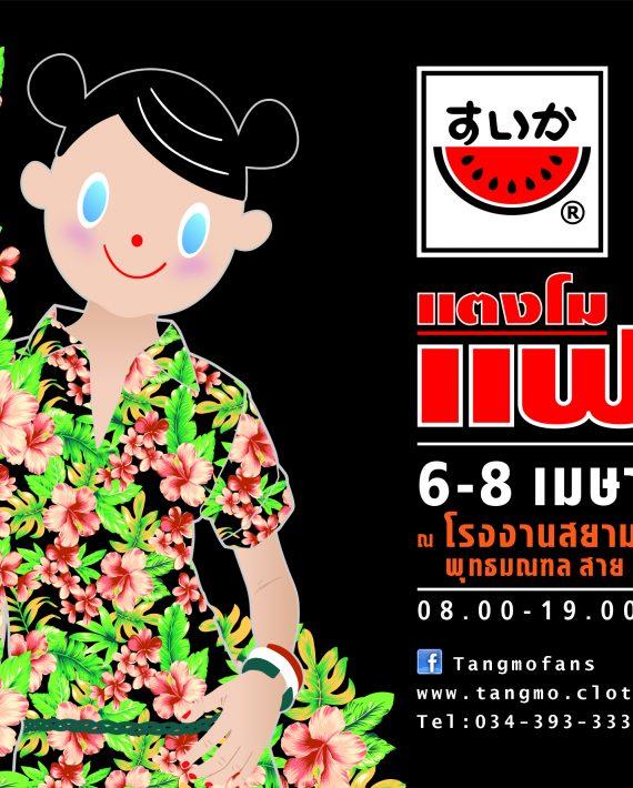 TM-leafletA5-60